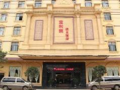 Kunming Baolilai Hotel Changshui Airport, Kunming