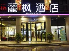 Lavande Hotel Guangzhou Huangpu Avenue Tianhe Park Branch, Guangzhou