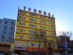 7 Days Inn Hengshui Railway Station Branch, Hengshui