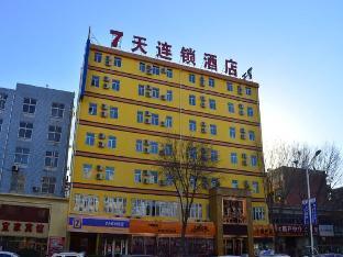 7 Days Inn Hengshui Railway Station Branch
