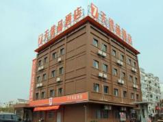 7 Days Premium Yangzhou Shou Xi Lake Branch, Yangzhou