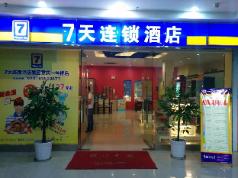 7 Days Inn Chongqing Jiefangbei 1st Bridge Branch, Chongqing
