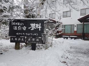 Kohan no Onsenyado Tateshina