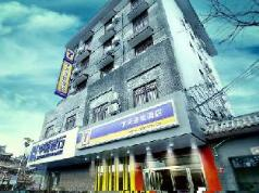 7 Days Inn Kaifeng Songdu Yu Street Long Ting Branch, Kaifeng