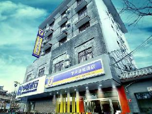 7 Days Inn Kaifeng Songdu Yu Street Long Ting Branch