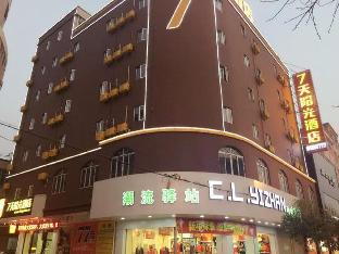 7 Days Inn Yangjiang Yangxi Pedestrian Street Branch