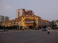 7 Days Inn Foshan Sanshui Plaza Branch, Foshan