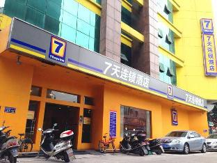 7 Days Inn Foshan Dali Park Branch