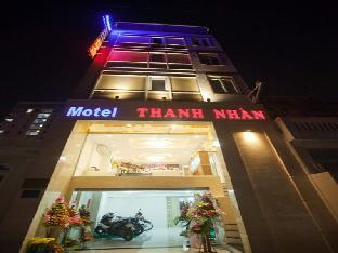Thanh Nhan Motel, Da Nang, Vietnam