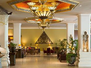 Get Promos Chiang Mai Plaza Hotel