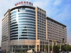 Shangda International Hotel, Beijing