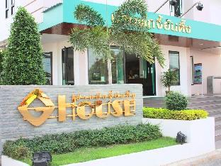 G House Hotel 3 star PayPal hotel in Hua Hin / Cha-am