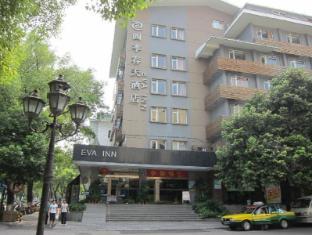 Eva Inn Hotel Guilin