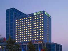 Holiday Inn Express Beijing Wangjing, Beijing