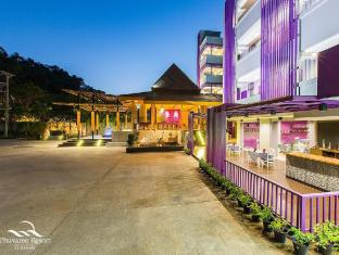 Phuvaree Resort Phuket - Coffee Shop/Cafe