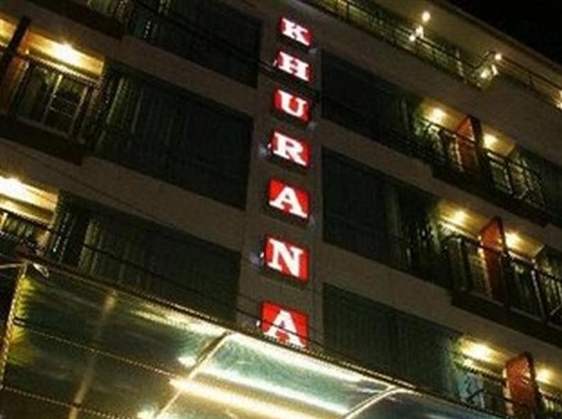 โรงแรมคูรานา อินน์