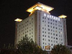 Xian HNA Business Hotel Downtown, Xian