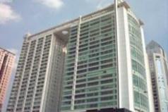 Xinghui International Apartment, Guangzhou