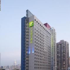 Holiday Inn Express Shenzhen Luohu, Shenzhen