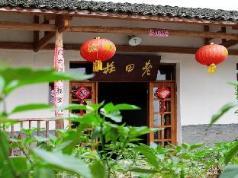 Laotian Farmhouse Holiday Cottage Yododo Inn, Qiandao Lake (Chunan)