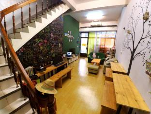 Casual Way Hostel - Kaohsiung