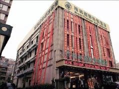 Greentree Inn Anhui Hefei Bianhe Road Yuanshangyuan Express Hotel, Hefei