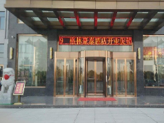 Greentree Inn Jiangsu Yancheng Xianggang Road Funing Passenger South Station Business Hotel, Yancheng