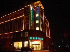 GreenTree Inn Chuzhou Dingyuan County People's Square General Hospital Business Hotel, Chuzhou