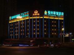 GreenTree Alliance Anhui Chuzhou Middle Qingliu Road Qingliu Bridge Hotel , Chuzhou