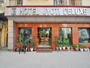 Coupons Hotel Jyoti Deluxe