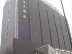 Master Hotel, Guangzhou