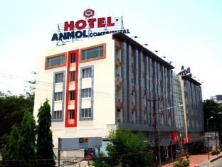 Hotel Anmol Continental - Hyderabad