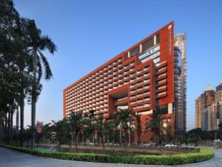 SYSU Hotel Conference Centre - Guangzhou