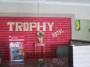 Trophy Hotel