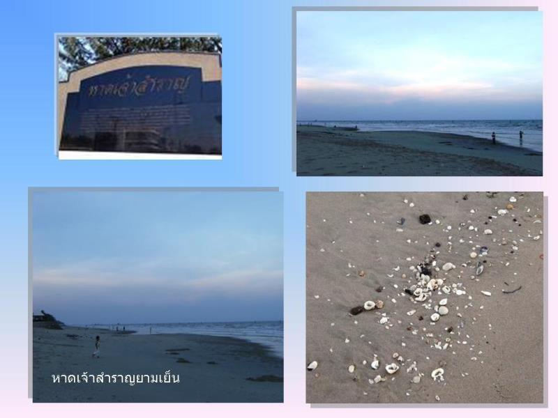 บังกาโล หาดเจ้าฮัท