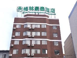 Green Tree Inn Hengyang Railway Station Guangxi Road Express Hotel