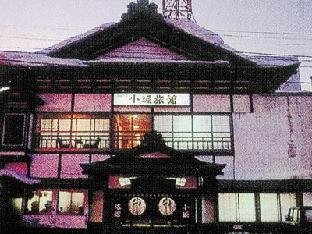 Kobori Ryokan image