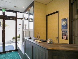 Business Hotel Nishine image