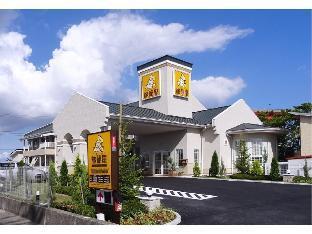Family Lodge Hatagoya Kisarazukou image