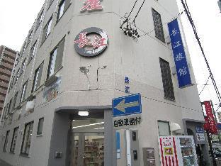 CHOKO RYOKAN image