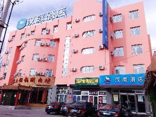 Hanting Hotel Beijing Yanqing Gaota Road Branch