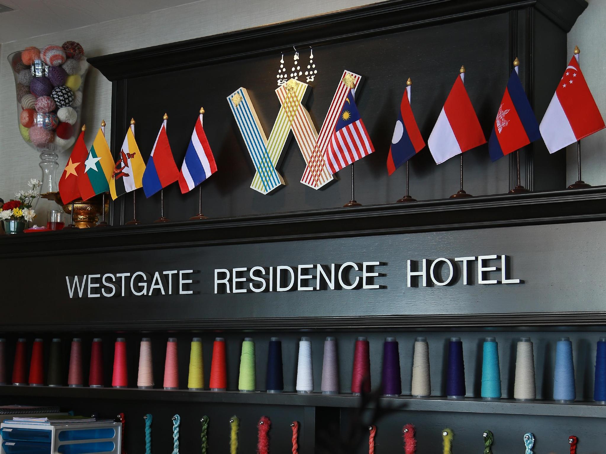 โรงแรม เวสต์เกต เรสซิเดนซ์