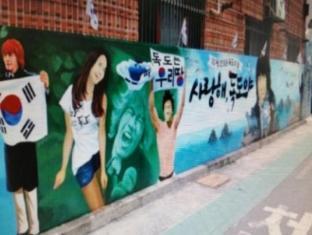 Cheongna Hill Guesthouse - Daegu