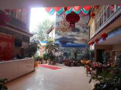 7 Days Premium Lijiang Old Town Brancn, Lijiang
