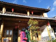 Lijiang Cherry Inn, Lijiang