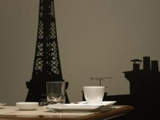 Hotel De L'Exposition Tour Eiffel Paris - Breakfast Area
