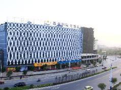 Guilin Jingxin International Hotel, Guilin
