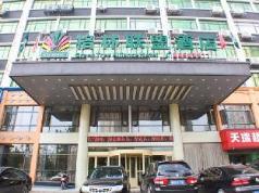 GreenTree Alliance Jiangxi Nanchang Nanchang Bridge Fusheng Sourth Road Hotel, Nanchang