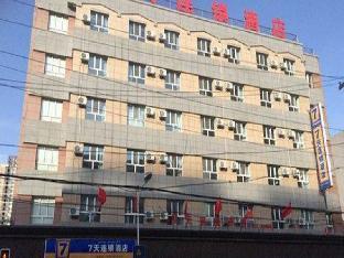 7 Days Inn Urumqi Xing Fu Road Grand Bazaar Branch