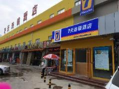 7 Days Inn Beijing Shunyi Development Area Mordern Motor City Branch, Beijing